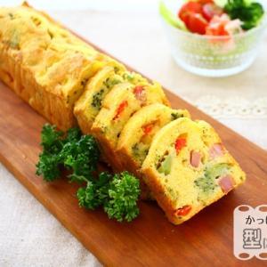 彩り野菜コーンブレッド【No.423】