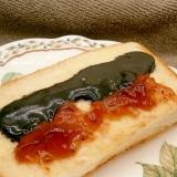 黒ごま&いちごジャムのトースト
