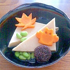 高野豆腐の煮もの 彩り野菜と一緒に