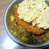 キムチ卵サラダ&コロッケのせカレー★