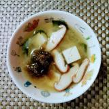 椎茸と豆腐とろろ昆布入りおみそ汁