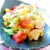 ❤数の子と木綿豆腐とトマトと胡瓜の胡麻ドレサラダ❤