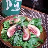 うちバル、無花果と春菊のサラダ