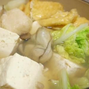 ヘルシー!豆腐と油揚げと野菜のシンプル塩鍋