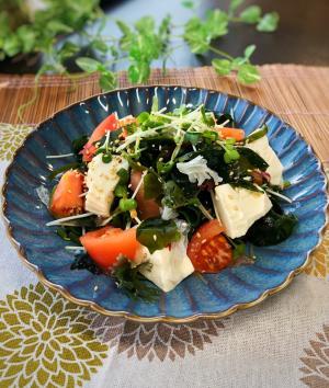 海藻と豆腐サラダ(生姜ドレッシング)