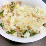 カブの葉入りそぼろと卵の混ぜご飯