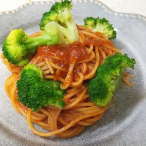 ミートソーススパゲッティ ブロッコリーのせ