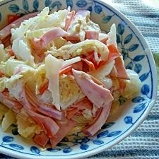 白菜とセロリのサラダ