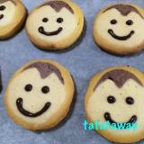 ニコニコ顔の☆アイスボックスクッキー
