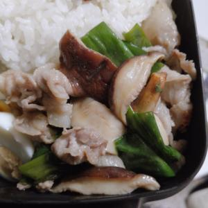 椎茸ねぎ豚の中華炒め