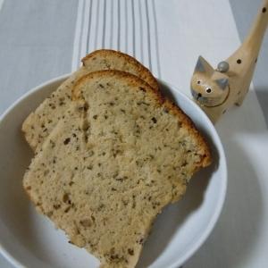 紅茶のシフォン風パウンドケーキ