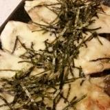 居酒屋風☆茄子のネギ味噌チーズ