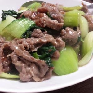 チンゲン菜と牛肉の甘辛炒め