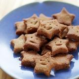 高野豆腐粉で!ピリッと美味しい☆ジンジャークッキー