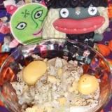栗と玉ネギのサラダ