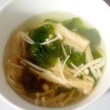 シャンタンで簡単♪失敗なし♪えのきワカメ中華スープ