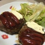 【パン粉なし】お肉のみのハンバーグ