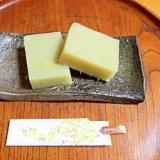 簡単美味しい★芋ようかん