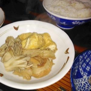 舞茸と薄揚げと麩の煮物