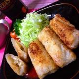 里芋とキャベツのベトナム風味な揚げ春巻