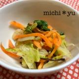 味付けは塩昆布と鰹節のみ!時短 白菜の和え物