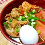 万能ネギで彩り☆辛味薄切り豚肉乗せ冷麺