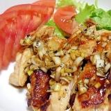 カリッと鶏もも肉の揚げ焼き☆ネギソースがけ