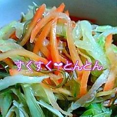 白菜の松前漬け風