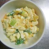 チンゲン菜&べったら漬けの卵サラダ