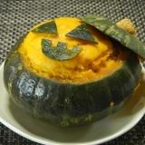 かぼちゃの皮まで食べれるかぼちゃ蒸しパン