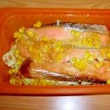 シリコンスチーマーで鮭のチャンチャン焼き