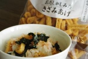 [電子レンジ]パクパクすすむ揚げご飯
