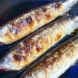 秋刀魚の簡単な焼き方