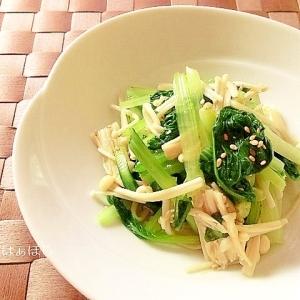 小松菜とえのきのナムル