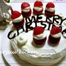 美味しいよ☆クリスマスケーキに絶品クリーム