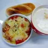 ☆アボカドとトマトのチーズ焼きdeワンプレート☆