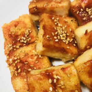 揚げ高野豆腐のコチュジャンあえ