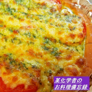 みんなで食べる「ピザ」レシピ