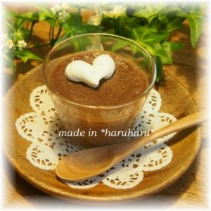 チョコレートたっぷり!チョコレートプリン