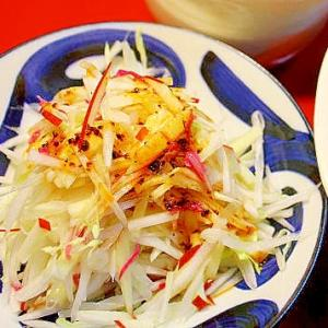 白菜と紅玉のサラダ