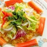 オレンジジュースで炊き込みご飯サラダ♪(郷土料理)