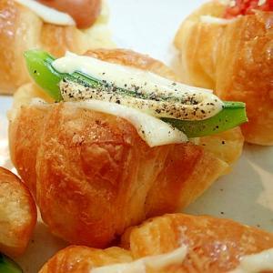 ペッパー/マヨで チーズとえんどう豆のクロワッサン