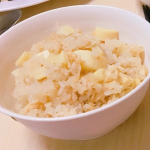 シンプルが美味しい!旬の筍ご飯(*´∀`)♪