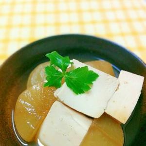 味の染みた♪大根と豆腐の煮物