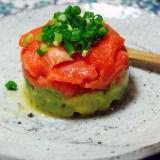 [ちょっと可愛く♪]アボカド&サーモンケーキ
