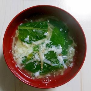 余った卵白で☆中華スープ