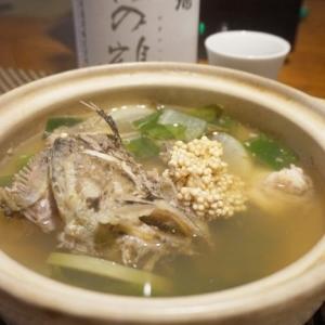 【宮城食材】冬の味覚、どっこ汁