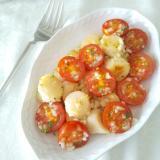 簡単♫帆立とミニトマトの玉ねぎマリネ