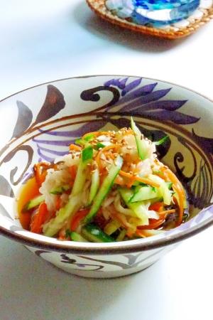 切干のゆずポン酢サラダ