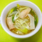 白菜とエリンギ長ネギの和風コンソメスープ